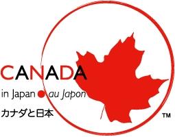 Canada-Japan